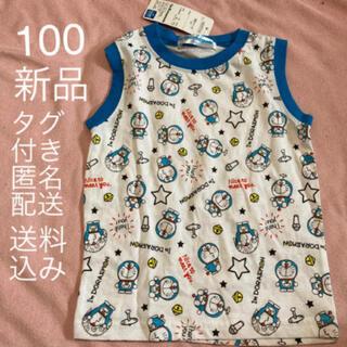 ニシマツヤ(西松屋)の(193) 新品 100 ドラえもん ノースリーブ 白(キャラクターグッズ)