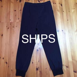 シップス(SHIPS)の新品 SHIPSネイビーパンツ 38(カジュアルパンツ)