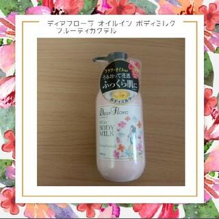ディズニー(Disney)のディアフローラ オイルイン ボディミルク フルーティカクテル ディズニー(ボディローション/ミルク)