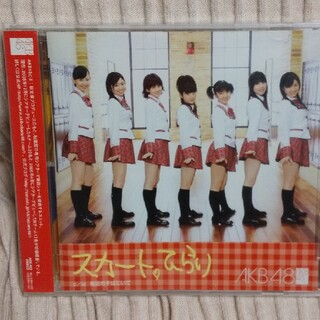 AKB48 スカートひらり(ポップス/ロック(邦楽))