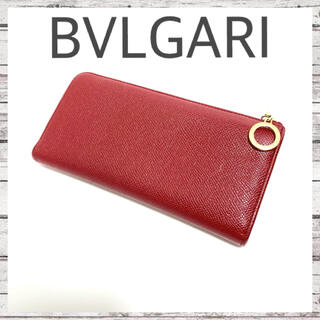 BVLGARI - 【極美品】 ブルガリ BVLGARI 長財布 L字ファスナー レッド