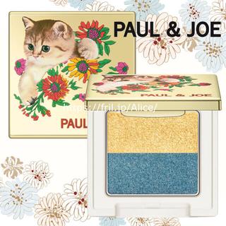 PAUL & JOE - 018 アイカラーリミテッド ポール&ジョー アイシャドウ アイカラー 限定