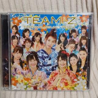 TEAM-Z オリジナルサウンドトラック(ポップス/ロック(邦楽))