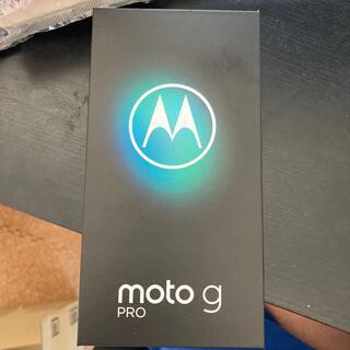 モトローラ(Motorola)のmotorola moto g PRO SIMフリー(スマートフォン本体)