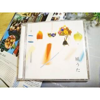 風鈴の奏でるヒーリングサウンドCD「風うた」(ヒーリング/ニューエイジ)