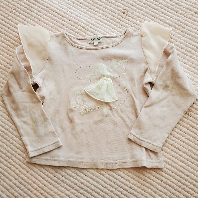 JILLSTUART NEWYORK(ジルスチュアートニューヨーク)のジルスチュアート 110 100 キッズ/ベビー/マタニティのキッズ服女の子用(90cm~)(Tシャツ/カットソー)の商品写真