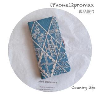 ミナペルホネン(mina perhonen)の1831* 現品販売  iPhone12promax ミナペルホネン 手帳スマホ(iPhoneケース)