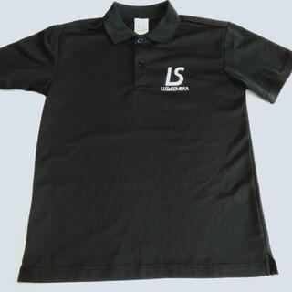 ルース(LUZ)のルースイソンブラ ポロシャツ S サイズ(ウェア)