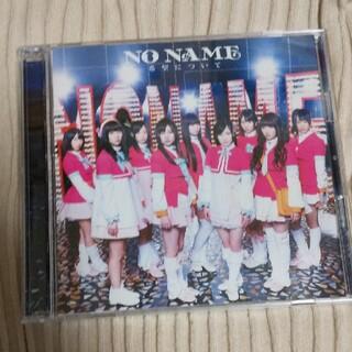 NONAME 希望について(ポップス/ロック(邦楽))