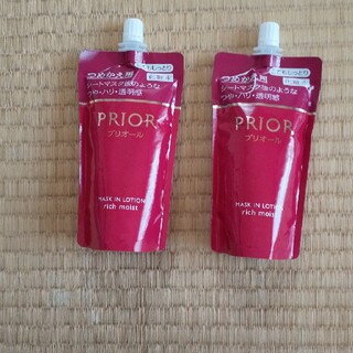 プリオール(PRIOR)のプリオール 詰め替え用化粧水2個新品(化粧水/ローション)