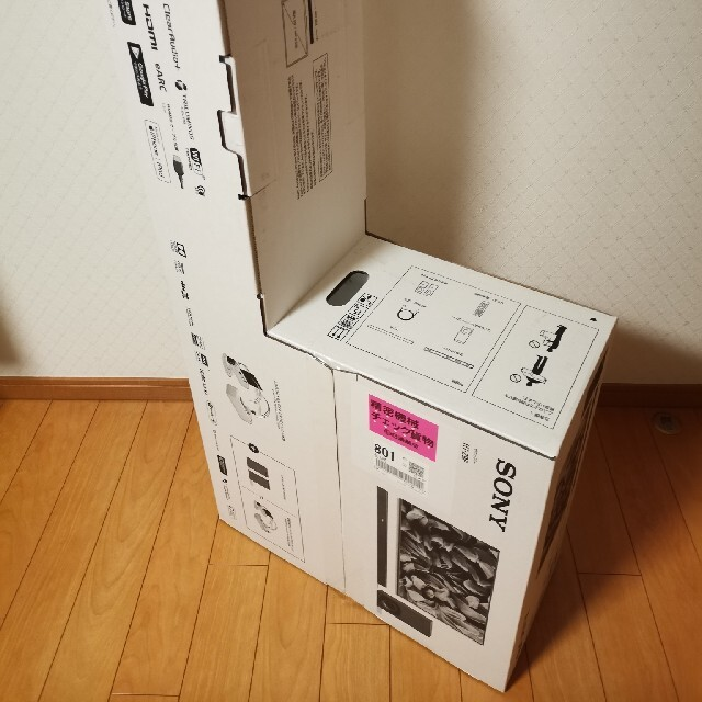 SONY(ソニー)の[新品/大人気上位モデル] SONY HT-Z9F 立体音響  DSD LDAC スマホ/家電/カメラのオーディオ機器(スピーカー)の商品写真