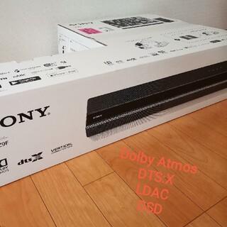 SONY - [新品/大人気上位モデル] SONY HT-Z9F 立体音響  DSD LDAC
