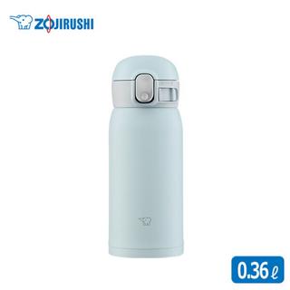 ゾウジルシ(象印)の新品 象印 新商品 水筒 シームレスせん ワンタッチ 0.36L(弁当用品)