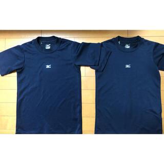 MIZUNO - 野球 アンダーシャツ 紺色 140サイズ