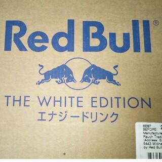 レッドブル ホワイトエディション 250ml 1ケース