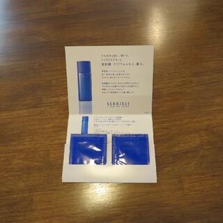 セッキセイ(雪肌精)の雪肌精 化粧水 サンプル(サンプル/トライアルキット)