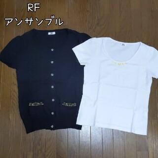 アールエフ(R・F)のR・F アンサンブル 半袖Tシャツ カーディガン M(アンサンブル)