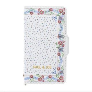 ポールアンドジョー(PAUL & JOE)の【 iPhoneXS X 対応】ポール&ジョー 手帳型ケース スカーフ・モチーフ(iPhoneケース)