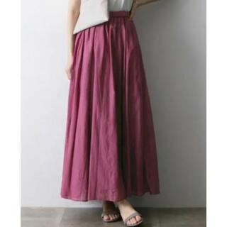 アーバンリサーチ(URBAN RESEARCH)の美品♡ アーバンリサーチ コットンシルクロングスカート マキシスカート (ロングスカート)