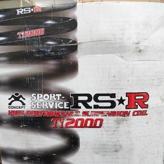 ホンダ - 送料無料 RSR Ti2000 ダウンサス CR-V フロント/リアセット