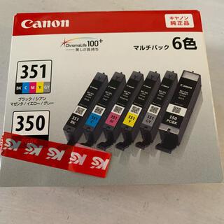 キヤノン(Canon)のキャノン純正インク 351  350(その他)