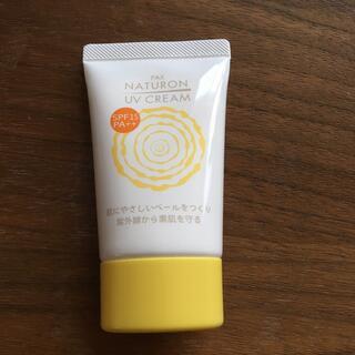パックスナチュロン(パックスナチュロン)のパックスナチュロン UVクリーム 日焼け止めクリーム(日焼け止め/サンオイル)