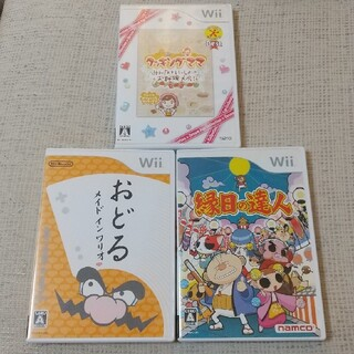 ウィー(Wii)のお得な2本セット wii(家庭用ゲームソフト)
