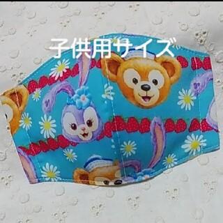 ディズニー(Disney)の子供用サイズ インナーマスク ダッフィー ステラ・ルー Disney ブルー♡(その他)