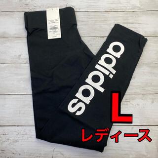 adidas - アディダス レギンス