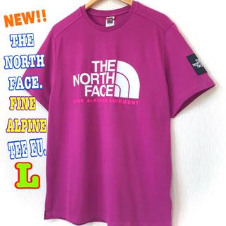 ザノースフェイス(THE NORTH FACE)のユニセックス☆ ノースフェイス ファイン アルパイン Tシャツ EU 紫(Tシャツ/カットソー(半袖/袖なし))