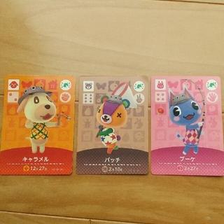 任天堂 - どうぶつの森 amiibo カード キャラメル パッチ ブーケ wii U