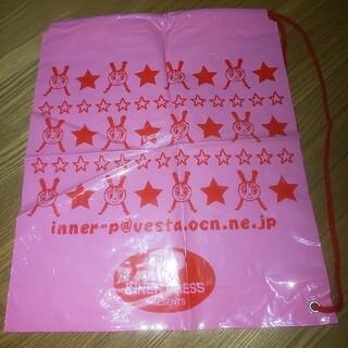 インナープレス(INNER PRESS)のインナープレス ショップ袋(ショップ袋)