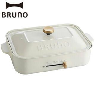I.D.E.A international - BRUNO ブルーノ コンパクトホットプレート BOE021-WH 白 ホワイト