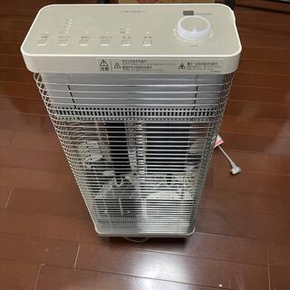 ダイキン(DAIKIN)のダイキン 遠赤外線暖房機(電気ヒーター)