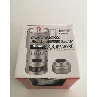 エバニュー(EVERNEW)の☆新品未開封 エバニュー チタン ポット 500 ストーブセット ECA268R(調理器具)