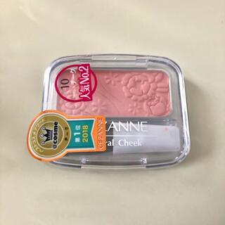 セザンヌケショウヒン(CEZANNE(セザンヌ化粧品))のセザンヌ ナチュラルチークN 10 オレンジピンク(チーク)