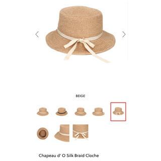オーバーライド(override)のシャポードオー 麦わら帽子(麦わら帽子/ストローハット)