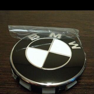 BMW - BMWホイールエンブレム