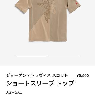 ナイキ(NIKE)の【Sサイズ】ジョーダン✖️トラヴィススコット Tシャツ(Tシャツ/カットソー(半袖/袖なし))