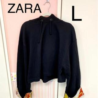 ZARA - ZARA  L  ショート丈パーカー