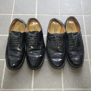 リーガル(REGAL)のリーガル 25.5サイズ 4足セット(ドレス/ビジネス)