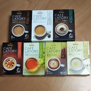 エイージーエフ(AGF)のスティックコーヒー  AGF7箱 Blendy カフェラトリー(コーヒー)