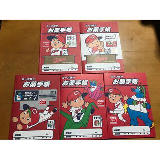 ヒロシマトウヨウカープ(広島東洋カープ)のカープ坊やお薬手帳 5冊セット(その他)