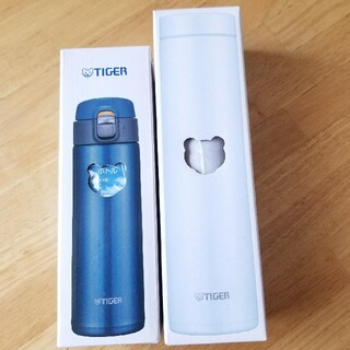 タイガー(TIGER)のTIGER ステンレス魔法瓶セット(その他)