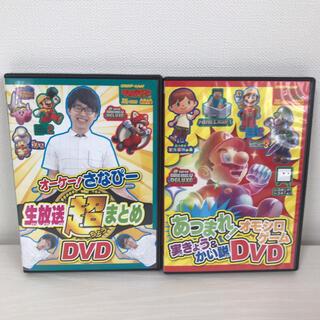ニンテンドウ(任天堂)のてれびげーむマガジン 特別付録 2枚セット(キッズ/ファミリー)
