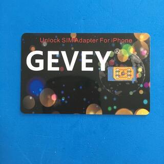 iPhone - gevey SIMロック解除アダプター