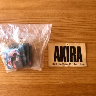 アキラプロダクツ(AKIRA PRODUCTS)のAKIRA 缶バッジ ヴィンテージ デッドストック 大友克洋(その他)