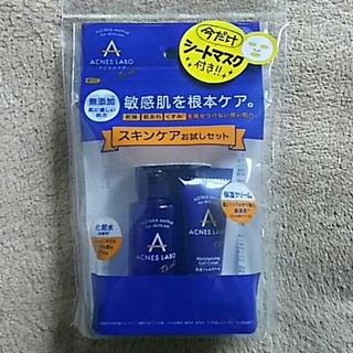 アクネスラボ(Acnes Labo)のアクネスラボ スキンケアお試しセット(サンプル/トライアルキット)
