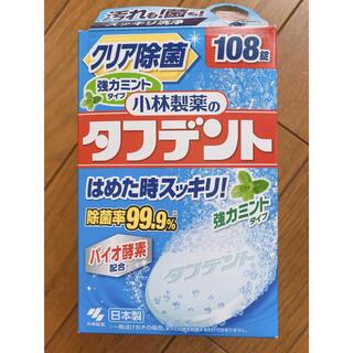 コバヤシセイヤク(小林製薬)のタフデント・入れ歯洗浄剤・強力ミントタイプ(口臭防止/エチケット用品)