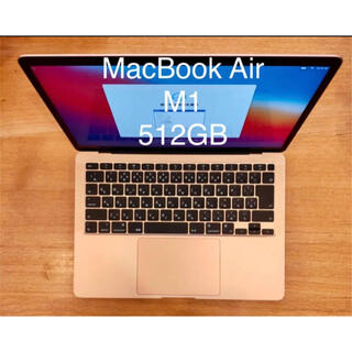 Mac (Apple) - 【保証あり】MacBook Air M1, 2020 512GB
